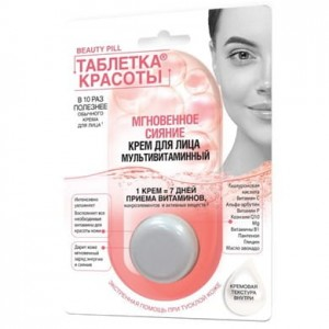 Beauty Pill - Multiwitaminowy krem do twarzy - Fitocosmetic - 8 ml